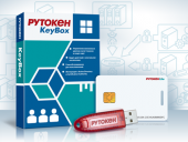 Актив получил сертификат ФСТЭК России на ПАК Рутокен