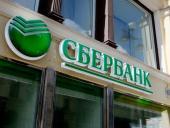 МФИ Софт защитила базы данных Сбербанка