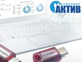На рынке появился новый Рутокен для гаджетов с разъемом USB Type-C