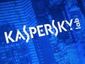 Лаборатория Касперского защитит госучреждения Татарстана от кибератак