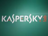 В движке Kaspersky Antivirus найдена уязвимость переполнения буфера