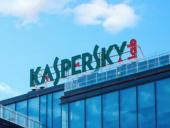 Лаборатория Касперского защищает маркетплейс goods.ru и его клиентов
