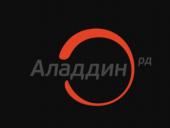 В JaCarta Authentication Server усилена двухфакторная аутентификация