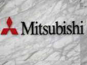 Хакеры использовали 0-day в Trend Micro OfficeScan в атаке на Mitsubishi