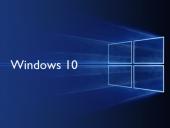 В Windows 10 1909 можно полностью отключить сбор данных телеметрии
