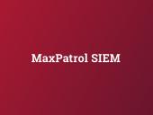 MaxPatrol SIEMвыявляет сетевые аномалии при удаленной работе