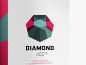 Новая версия СКРД Diamond ACS интегрирована с СДЗ семейства Аккорд