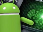 Безопасность вашего Android-смартфона зависит от страны проживания