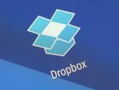 Dropbox работает над менеджером паролей для Android-устройств