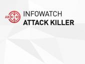 InfoWatch Attack Killer получил сертификат ФСТЭК России
