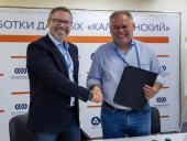 Росэнергоатом и Kaspersky вместе создадут комплексные ИБ-продукты