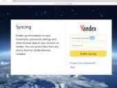 В браузере «Яндекса» исправлен CSRF-баг