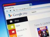 Число мобильных вирусов выросло в три раза за последние два года