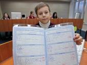Очередной школьник пойман за взлом электронного дневника