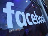 Facebook ответила ФБР созданием чата с открытым исходным кодом