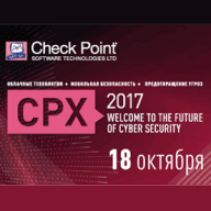 Check Point Security Day'17