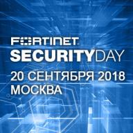 Fortinet Security Day 2018