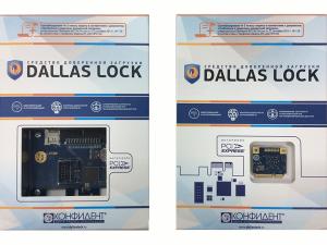 Обзор средства доверенной загрузки (СЗИ) Dallas Lock