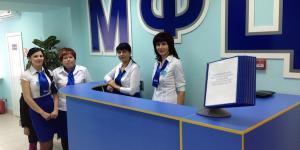На компьютерах столичных МФЦ нашли персональные данные россиян