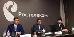 Ростелеком приобрел 100% Solar Security за 1,5 млрд рублей