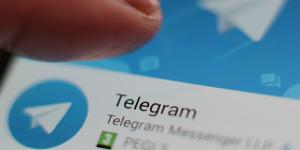 Новая версия Telegram — три новые функции конфиденциальности