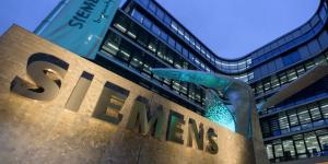 Siemens устранил 17 дыр в системе управления производством энергии