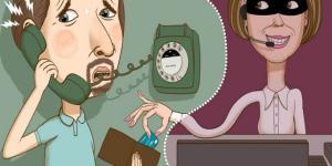 Киберпреступники используют облачную АТС для телефонного мошенничества