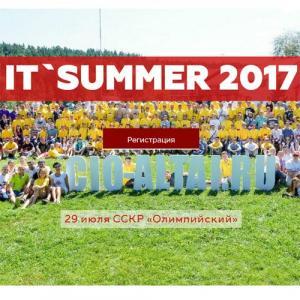 IT'Summer 2017