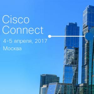 Cisco Connect – 2017