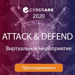 Attack & Defend Roadshow 2020