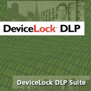 Вебинар: Новые возможности Devicelock DLP 8.3
