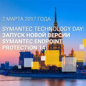 Symantec Technology Day
