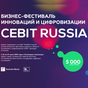 CEBIT Russia 2019