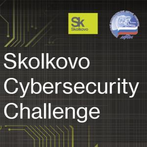 Skolkovo Cybersecurity Challenge 2019