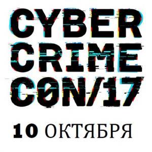 CyberCrimeCon 2017