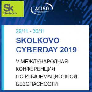 Skolkovo Cyberday 2019