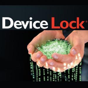 DeviceLock DLP. Настоящее DLP. Реальная защита данных без утечек