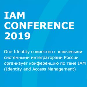 IAM CONFERENCE 2019