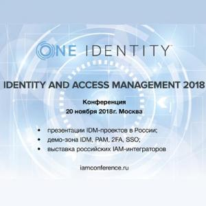 Identity and Access Management 2018