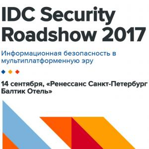 IDC IT Security Roadshow Сентябрь 2016