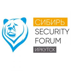 Сибирь Security Forum 2018