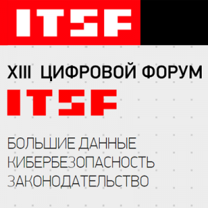 IT & Security Forum 2019