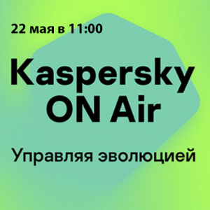 Kaspersky ON AIR