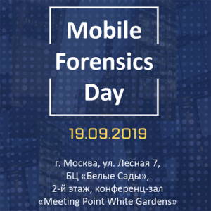MOBILE FORENSICS DAY 2019