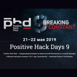 Positive Hack Days 9
