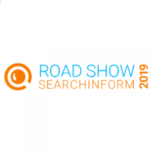 Road Show SearchInform - Москва