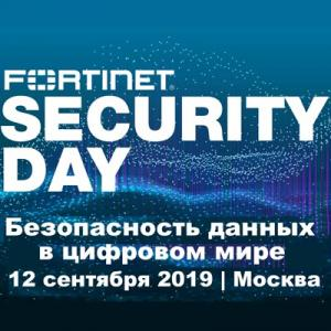 Fortinet Security Day 2019