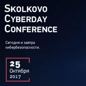 Skolkovo Cyberday 2017