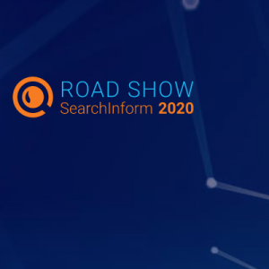 Road Show SearchInform в Санкт-Петербурге