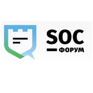 SOC-Форум 2017